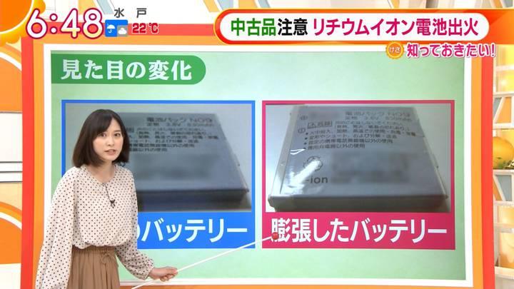 2020年09月25日久冨慶子の画像11枚目