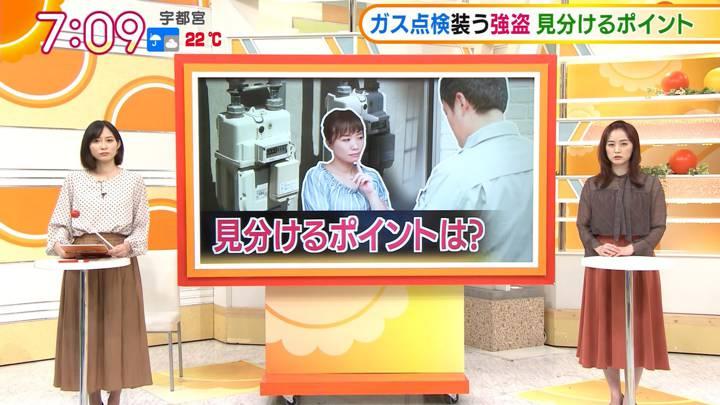 2020年09月25日久冨慶子の画像13枚目