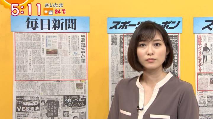 2020年09月29日久冨慶子の画像02枚目