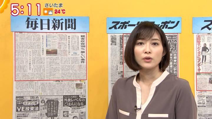 2020年09月29日久冨慶子の画像03枚目