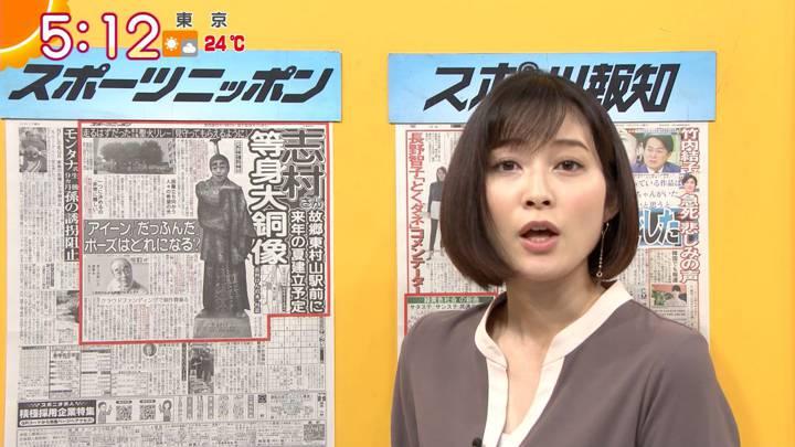 2020年09月29日久冨慶子の画像04枚目