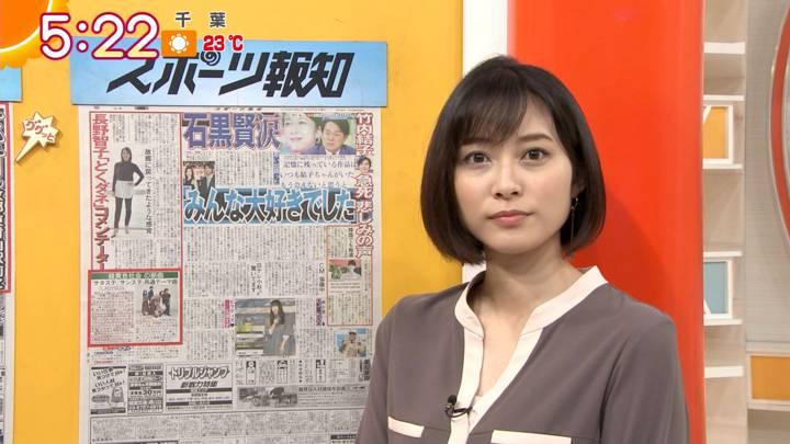 2020年09月29日久冨慶子の画像05枚目