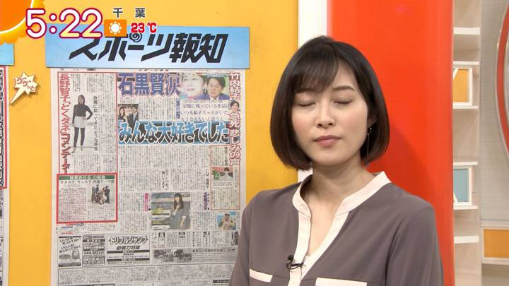 2020年09月29日久冨慶子の画像06枚目