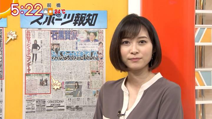 2020年09月29日久冨慶子の画像07枚目