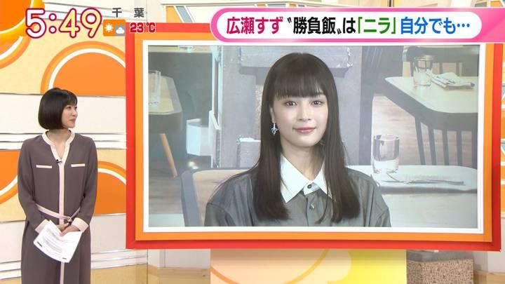 2020年09月29日久冨慶子の画像09枚目
