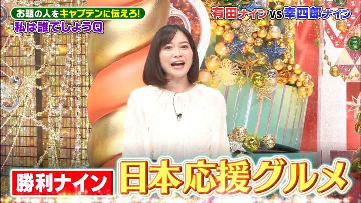 2020年09月30日久冨慶子の画像09枚目