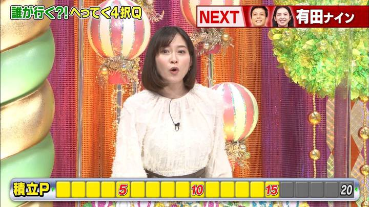 2020年09月30日久冨慶子の画像11枚目