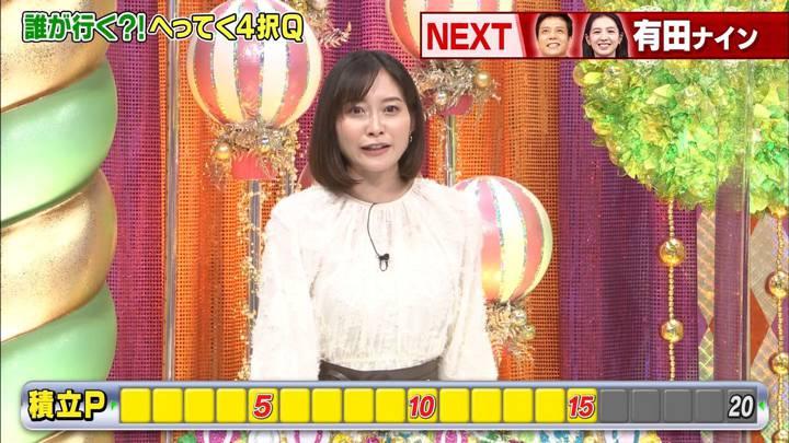 2020年09月30日久冨慶子の画像12枚目