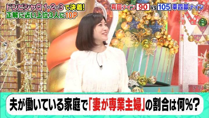 2020年09月30日久冨慶子の画像13枚目