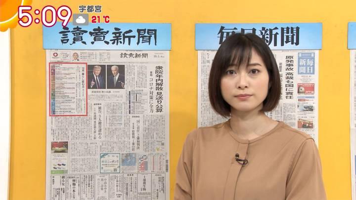 2020年10月01日久冨慶子の画像02枚目