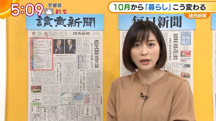 2020年10月01日久冨慶子の画像03枚目
