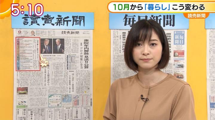 2020年10月01日久冨慶子の画像04枚目