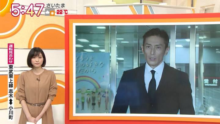 2020年10月01日久冨慶子の画像06枚目