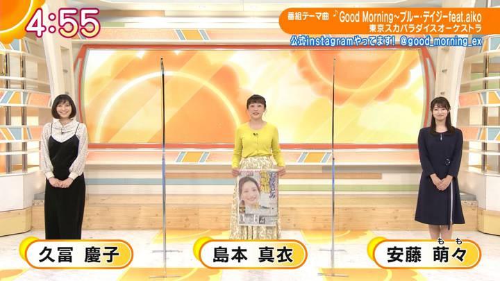 2020年10月02日久冨慶子の画像01枚目