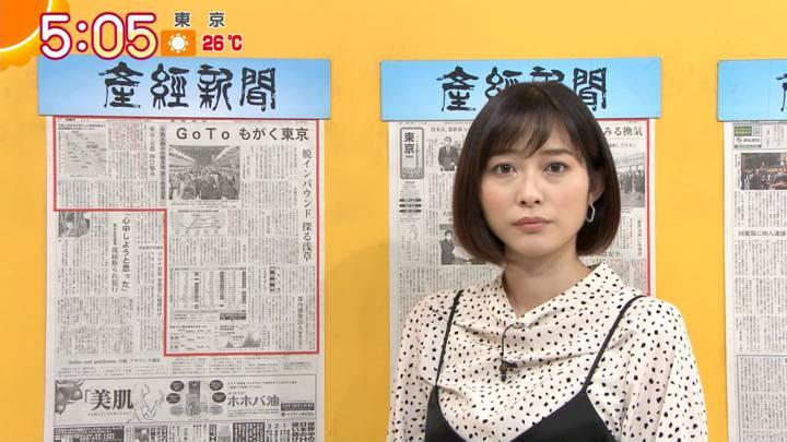 2020年10月02日久冨慶子の画像02枚目