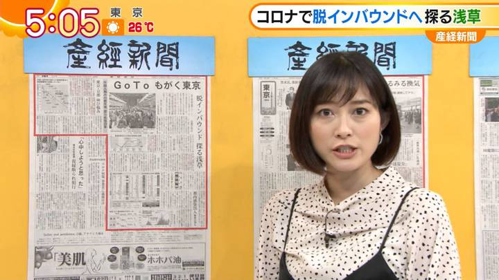 2020年10月02日久冨慶子の画像03枚目