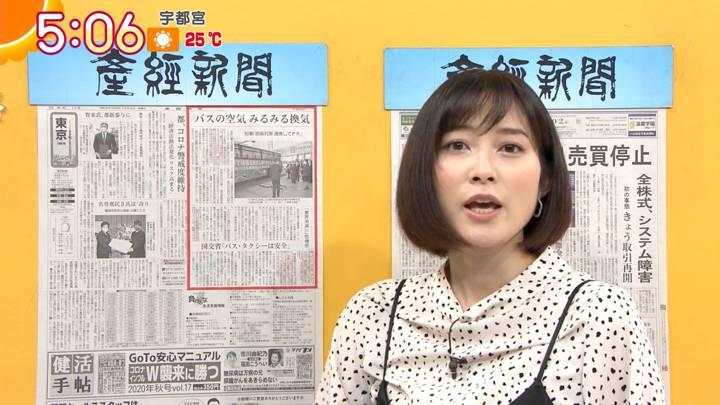 2020年10月02日久冨慶子の画像04枚目