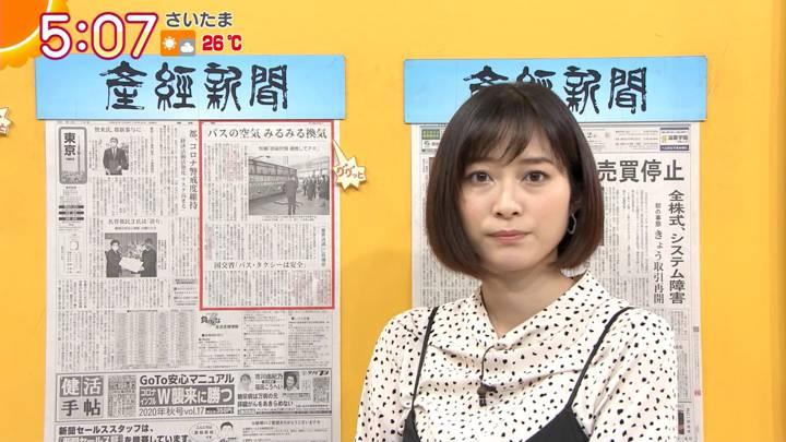 2020年10月02日久冨慶子の画像05枚目