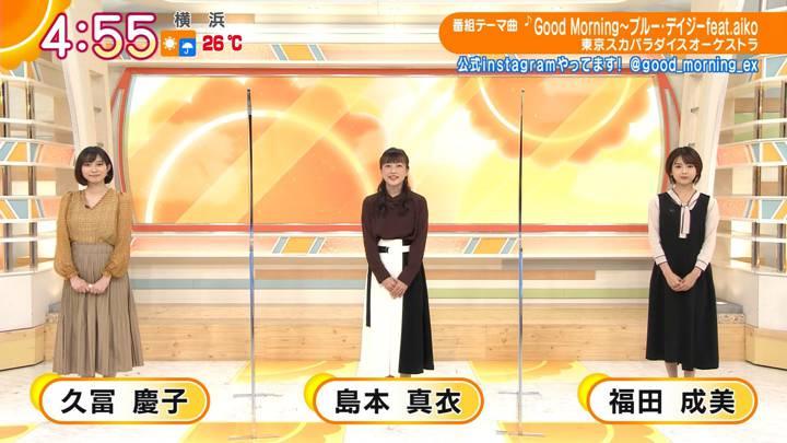 2020年10月05日久冨慶子の画像01枚目