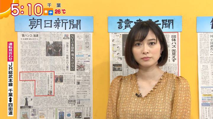 2020年10月05日久冨慶子の画像02枚目