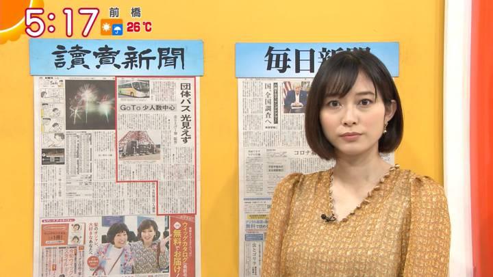 2020年10月05日久冨慶子の画像03枚目