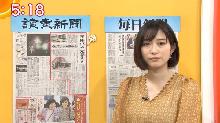 2020年10月05日久冨慶子の画像04枚目