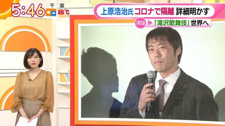 2020年10月05日久冨慶子の画像06枚目