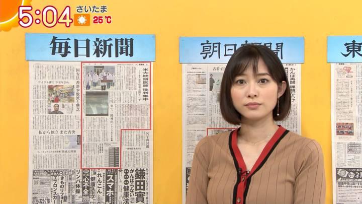 2020年10月06日久冨慶子の画像03枚目