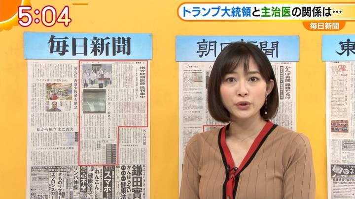 2020年10月06日久冨慶子の画像04枚目