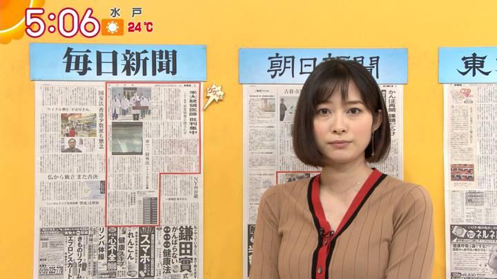 2020年10月06日久冨慶子の画像05枚目