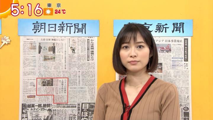 2020年10月06日久冨慶子の画像06枚目