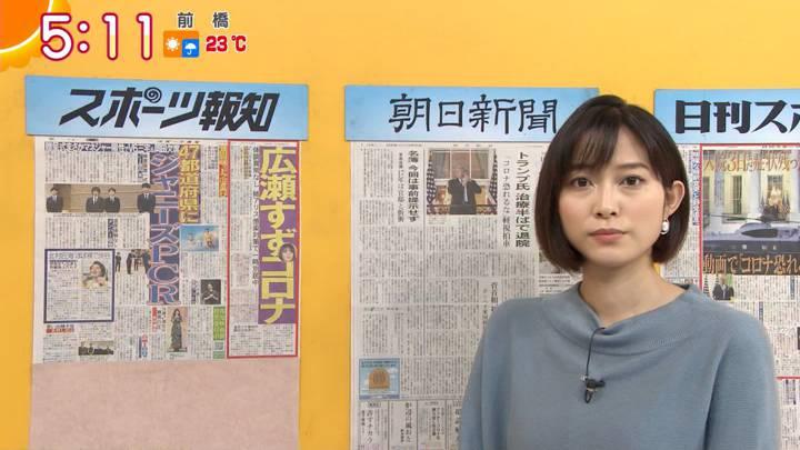 2020年10月07日久冨慶子の画像02枚目
