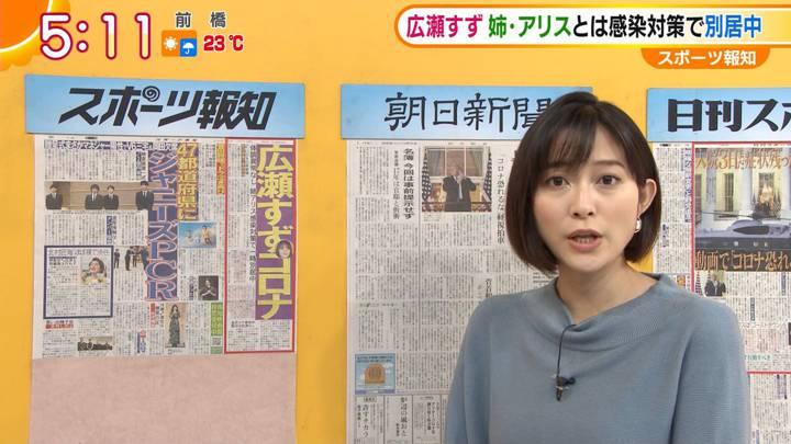 2020年10月07日久冨慶子の画像03枚目