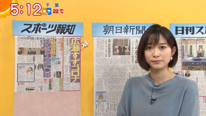 2020年10月07日久冨慶子の画像04枚目