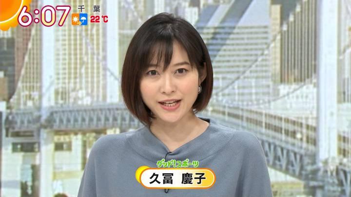 2020年10月07日久冨慶子の画像10枚目