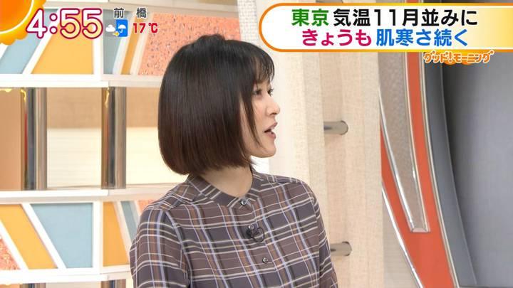 2020年10月09日久冨慶子の画像02枚目