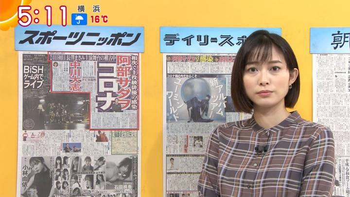 2020年10月09日久冨慶子の画像03枚目