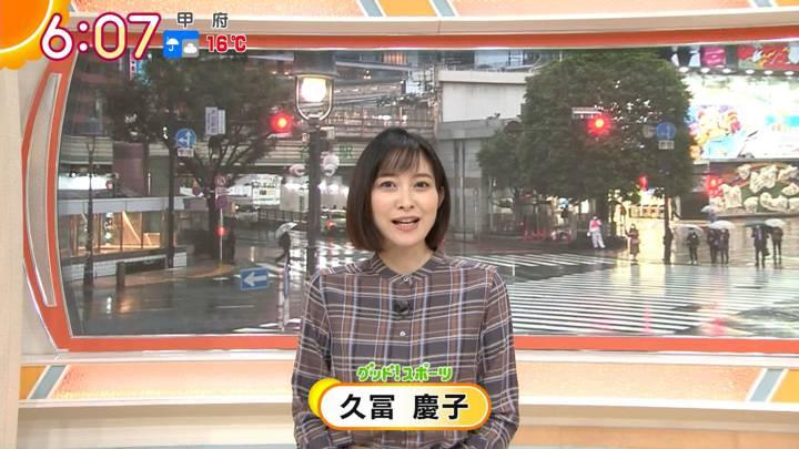 2020年10月09日久冨慶子の画像06枚目