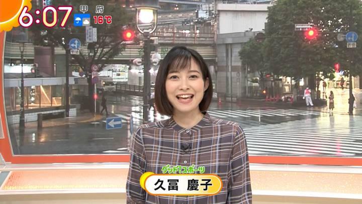 2020年10月09日久冨慶子の画像07枚目
