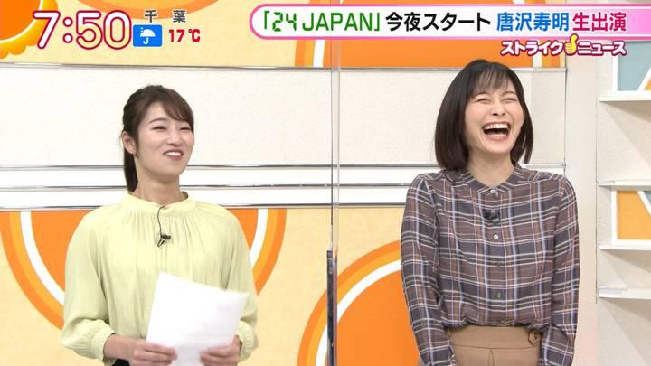 2020年10月09日久冨慶子の画像10枚目