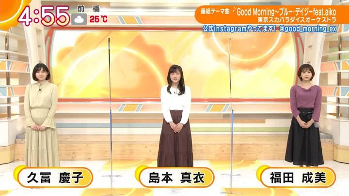 2020年10月12日久冨慶子の画像01枚目