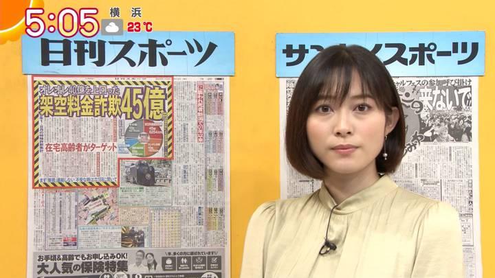 2020年10月12日久冨慶子の画像02枚目