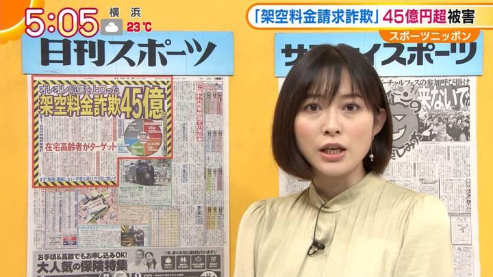 2020年10月12日久冨慶子の画像03枚目