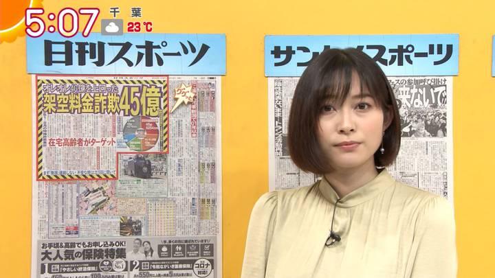 2020年10月12日久冨慶子の画像04枚目