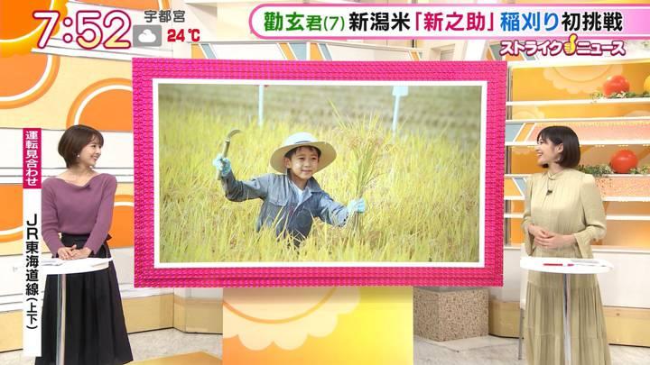 2020年10月12日久冨慶子の画像10枚目