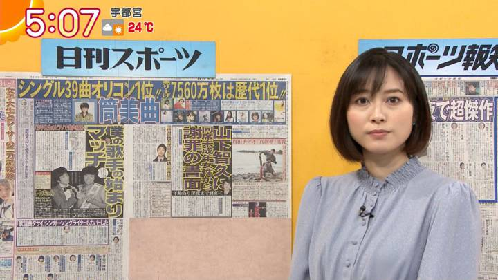 2020年10月13日久冨慶子の画像02枚目