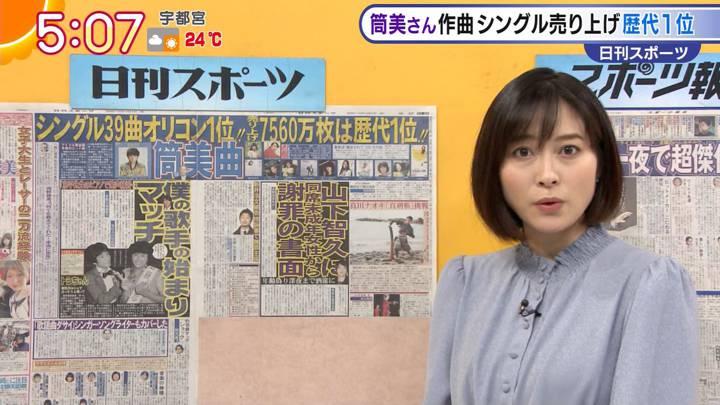 2020年10月13日久冨慶子の画像03枚目