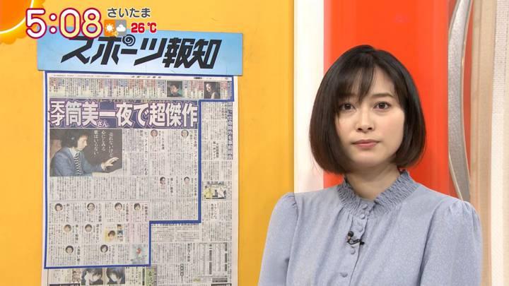 2020年10月13日久冨慶子の画像04枚目