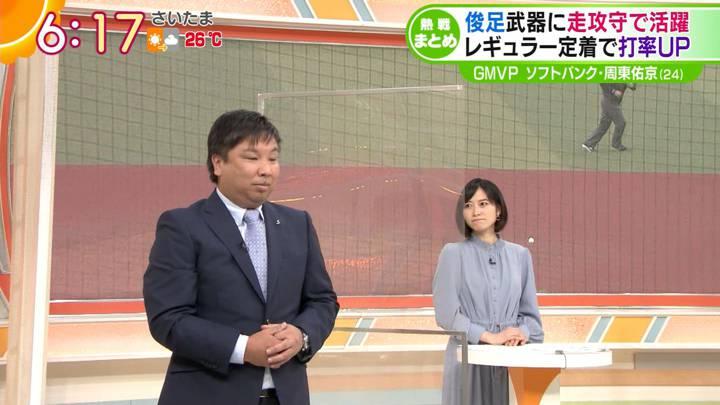 2020年10月13日久冨慶子の画像09枚目
