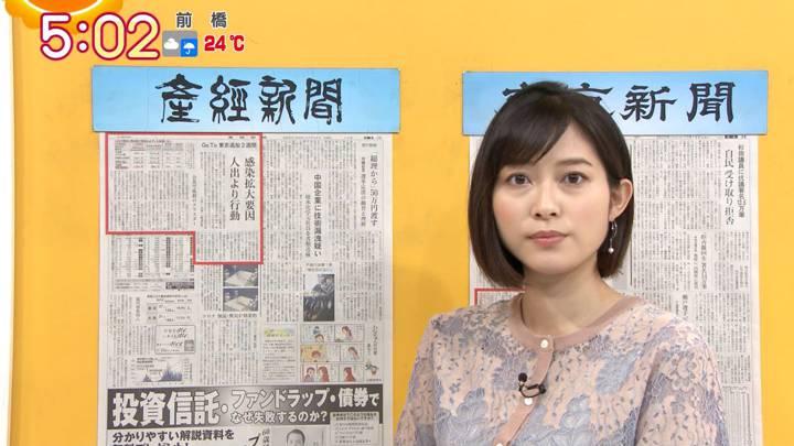 2020年10月14日久冨慶子の画像02枚目